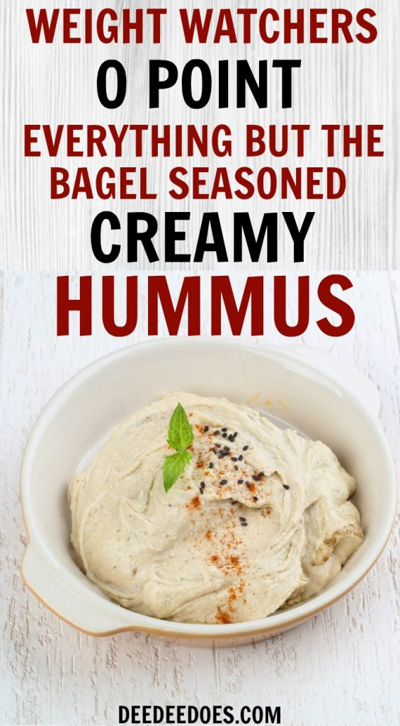 Weight Watchers Freestyle 0 point recipe creamy dreamy hummus