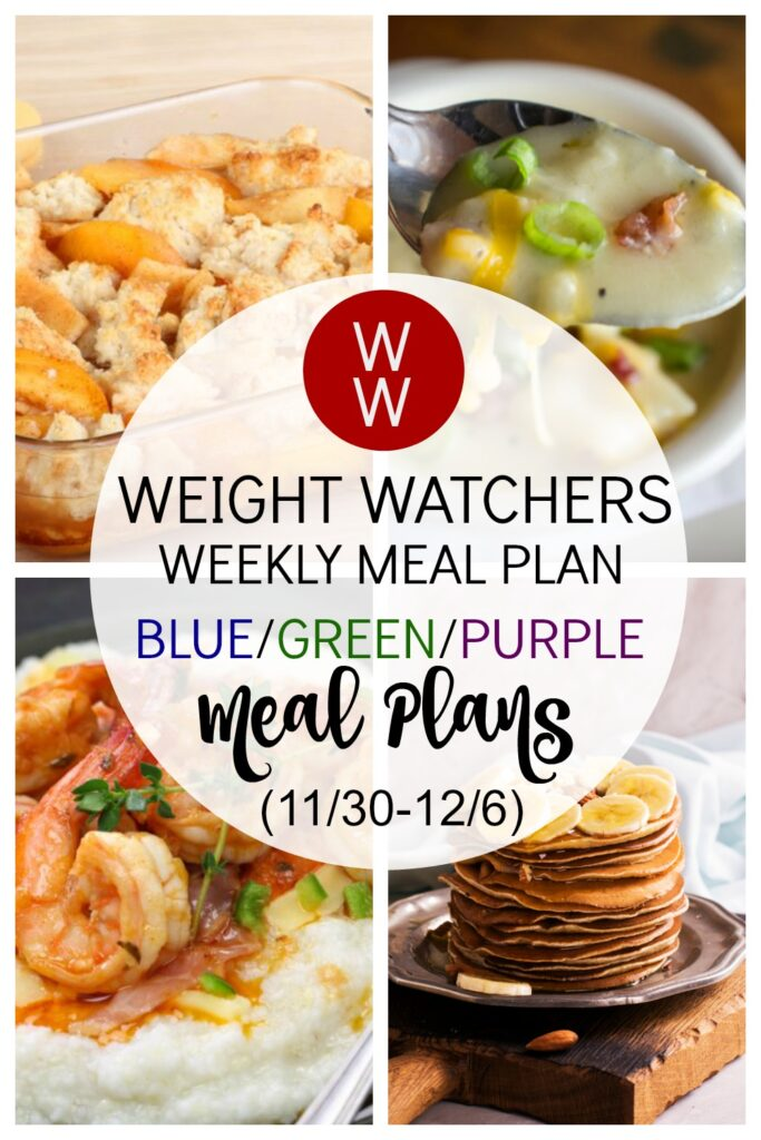 4 weight watchers meals from deedeedoes.com