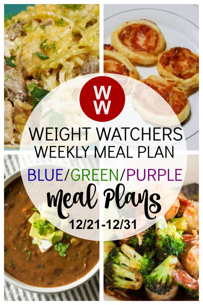 PINTEREST PIN OF Weight Watchers Recipes + Healthy Meal Plan (12/21-12/31) FROM DEEDEEDOES.COM