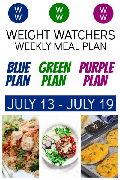 Weight Watchers Recipes Used in the Healthy Meal Plan (7/13-7/19) - Picture of Weight Watchers Shrimp Pad Thai, Mexican Stuffed Peppers & Cheesy Baked Parmesan Chicken