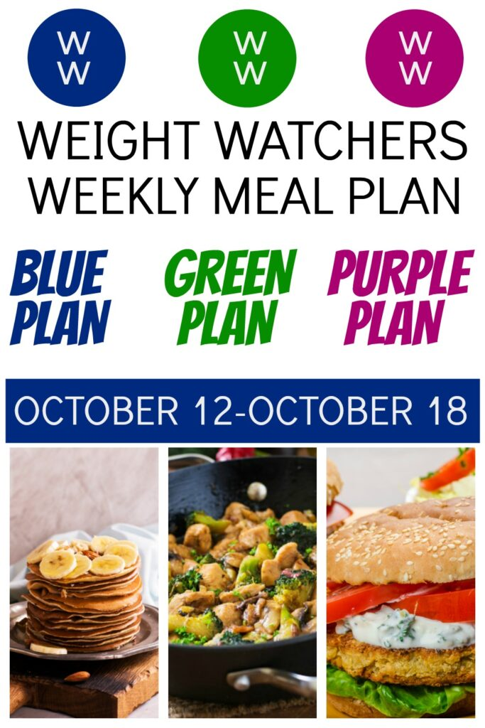 pictures of Weight Watchers Recipes included in deedeedoes Healthy Meal Plan (10/12-10/18)