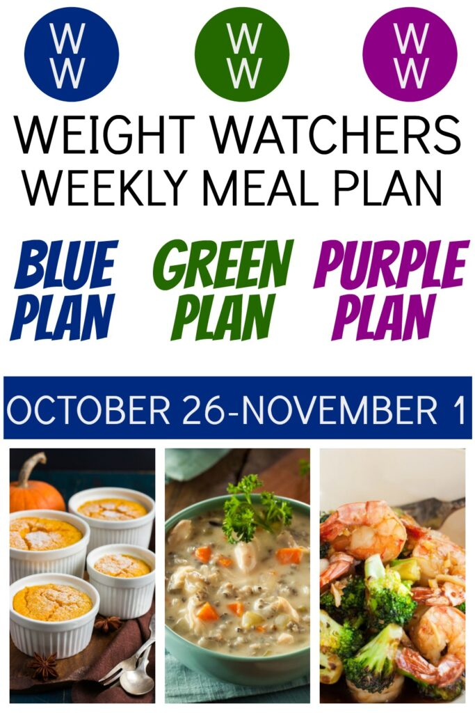 pinterest pin of Weight Watchers Recipes + Healthy Meal Plan (10/26-11/1)